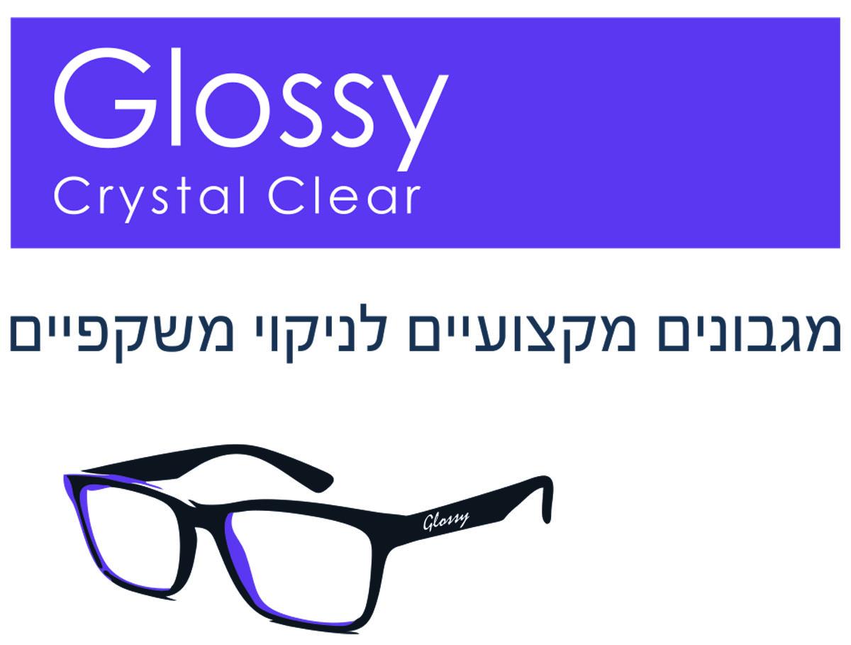 שונות מגבונים מקצועיים לניקוי משקפיים | Glossy Optics QT-29